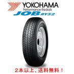 数量限定特価 2018年製 ヨコハマ JOB RY52 145R12 6PR 軽トラック/バンなど商用車2本以上ご注文にて送料無料