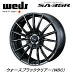 Yahoo!ビッグラン市毛ストア新商品 Weds Sport SA-35R ウェッズスポーツ sa-35r [WBC 7.0J-16 5H100/114.3] お得な4本SET 送料無料 ※代金引換不可