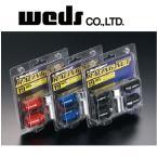 Weds Sport (ウェッズ スポーツ) 軽量レーシングショートナット+ロックナットSET [ブラック/ブルー/レッド]:ナット12個+ロックナット4個