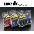 Weds Sport (ウェッズ スポーツ) 軽量レーシングショートナット[ブラック/ブルー/レッド]:ナット16個