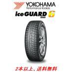 2021年製 ヨコハマ iceGUARD 6 アイスガード シックス iG60 155/65R14 75Q 2本以上ご注文にて送料無料
