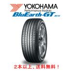 Yahoo!ビッグラン市毛ストア新商品 4月発売 ヨコハマ BluEarth-GT AE51 ブルーアース ジーティー ae51 165/55R15 2本以上ご注文にて送料無料 ※個人宅発送不可