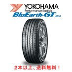 Yahoo!ビッグラン市毛ストア新商品 4月発売 ヨコハマ BluEarth-GT AE51 ブルーアース ジーティー ae51 255/45R18 2本以上ご注文にて送料無料 ※個人宅発送不可