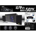 BOOS 2.1ch 高音質スピーカー HNB-PWR4000-BK