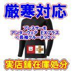 ミズノ ブレスサーモ ヘビーウェイト クルーネック長袖(ブラック)暖か肌着 防寒インナー(特別価格)