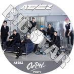K-POP DVD ATEEZ 2021 PV&TV セレクト I'm The One エーティーズ KPOP DVD