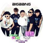 K-POP DVD/BIGBANG STYLE Magazine/ NOCUT (2007.08.19/2011)★日本語字幕あり/KPOP DVD
