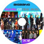 K-POP DVD/BIGBANG 2016 MUSIC AWARD CUT★Gaon Melon MAMA KBS MBC 他/BIGBANG ビッグバンDVD/