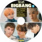 K-POP DVD/BIGBANG V LIVE集★日本語字幕あり/BIGBANG ビッグバンDVD/