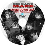 K-POP DVD BIGBANG MADE THE FULL ALBUM COUNTDOWN V LIVE  2016.12.12  日本語字幕あり KPOP DVD
