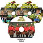 K-POP DVD BIGBANG ランニングマン 3枚SET 日本語字幕あり BIGBANG ビッグバンDVD
