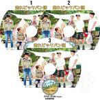 K-POP DVD BIGBANG 走れビッグバン団 1-3  3枚SET  EP1-6+Epilogue  日本語字幕あり KPOP DVD