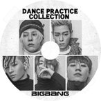 K-POP DVD BIGBANG DANCE PRACTICE COLLECTION BIGBANG ビッグバンDVD
