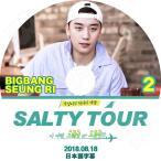 K-POP DVD/BIGBANG VI SALTY TOUR #2(2018.08.18)★日本語字幕あり/BIGBANG V.I Seung Ri KPOP DVD/