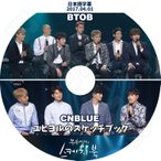 K-POP DVD / BTOB CNBLUE ユ・ヒヨルのスケッチブック