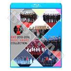 Blu-ray/EXO 2013-2018 MUSIC AWARD CUT★KBS MBC SBS/エクソ ブルーレイ KPOP DVD/ネコポスは2枚まで/K-POP