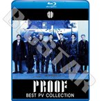 Blu-ray BTS 2020 BEST PV COLLECTION Dynamite With Me Life Goes On 防弾少年団 バンタン ブルーレイ KPOP DVD メール便は2枚まで