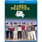 Blu-ray/BTS 2020 DANCE PRACTICE★防弾少年団 バンタン ブルーレイ KPOP DVD/メール便は2枚まで