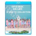 Blu-ray/IZONE 2020 TV COLLECTION★アイズワン ブルー