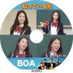 BOA KPOP DVD