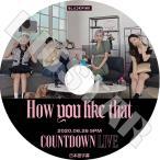 K-POP DVD Black Pink 2020 COUNTDOWN LIVE 2020.06.26 日本語字幕あり ブラックピンク KPOP DVD