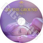 K-POP DVD Black Pink ROSE PV&TV セレクト On The Ground ブラックピンク ロゼ KPOP DVD