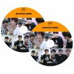 K-POP DVD / BANGTAN BOMB EP01-EP243 SET/2枚/★日本語字幕なし/ BTS 防弾少年団 バンタン KPOP K-POP DVD