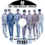 K-POP DVD BTS 2020 TV COLLECTION Life Goes On 防弾少年団 バンタン KPOP DVD
