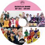 K-POP DVD / BTS BANGTAN BOMB 10(EP381-EP400)★日本語字幕あり/ 防弾少年団 バンタン KPOP K-POP DVD/
