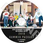 K-POP DVD BTS 防弾少年団 2019 SUMMER PACKAGE in KOREA 日本語字幕あり 防弾少年団 バンタン KPOP DVD