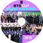 K-POP DVD/BTS 2019 MUSIC AWARD CUTб·╦╔├╞╛п╟п├─ е╨еєе┐еє KPOP DVD