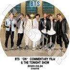K-POP DVD/BTS ON COMMENTARY FILM&THE TONIGHT SHOW/2020.02.24★日本語字幕あり/防弾少年団 KPOP DVD