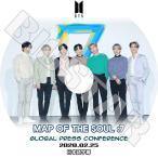 K-POP DVD/BTS GLOBAL PRESS CONFERENCE/2020.02.25★日本語字幕あり/防弾少年団 KPOP DVD