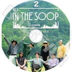 K-POP DVD/BTS IN THE SOOP #2 ★日本語字幕あり/防弾少年団 バンタン KPOP DVD