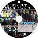 K-POP DVD BTS 2020 MUSIC AWARD CUT 防弾少年団 バンタン KPOP DVD