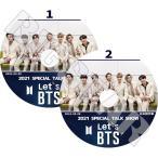 K-POP DVD BTS Let`s BTS 2枚SET 日本語字幕あり 防弾少年団 バンタン KPOP DVD