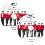 K-POP DVD MAP OF THE SOUL 2DAY 2枚SET 2020.10.11 日本語字幕あり 防弾少年団 バンタン KPOP DVD
