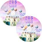 K-POP DVD 2021 SOWOOZOO DAY2 2枚SET 日本語字幕あり 防弾少年団 バンタン KPOP DVD