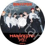 K-POP DVD ENHYPEN PV&TV セレクト Let Me In エンハイプン KPOP DVD