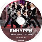 K-POP DVD ENHYPEN DEBUT SHOW DAY ONE 2020.11.30 日本語字幕あり エンハイプン KPOP DVD