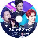 K-POP DVD/EXO-CBX スケッチブック★(2016.11.05)/日本