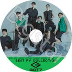 K-POP DVD GOT7 2020 BEST PV Last Piece Breath ガットセブン KPOP DVD