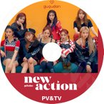 K-POP DVD/GUGUDAN 2018 PV&TV セレクト★Not That Type The Boots Chococo A Girl Like Me Wonderland/ ググダン KPOP DVD