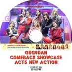 K-POP DVD/GUGUDAN 2018 SHOWCASE(2018.11.06)★ACT5 NEW ACTION/日本語字幕あり/ググダン KPOP DVD