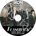 K-POP DVD/IKON 2018 TV COLLECTION★Killing Me Freedom Rubber Band Love Scenario/IKON アイコン KPOP/