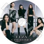 K-POP DVD ITZY 2020 PV&TV セレクト NOT SHY イッジ KPOP DVD