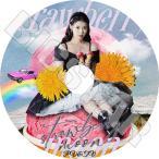 K-POP DVD IU 2021 PV&TV セレクト Coin Lilac IU アイユ KPOP DVD