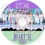 K-POP DVD/IZONE Comeback Show/2019.04.01★日本語字