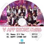 K-POP DVD/IZONE V APP CUT #26★日本語字幕あり/アイ