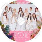 K-POP DVD/IZONE 2020 TV COLLECTION★アイズワン KPOP DVD